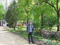 Александр Кучеренко, 20 августа , Таганрог, id64126647