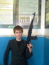 Владимир Иванов, 7 июня , Елабуга, id68252114