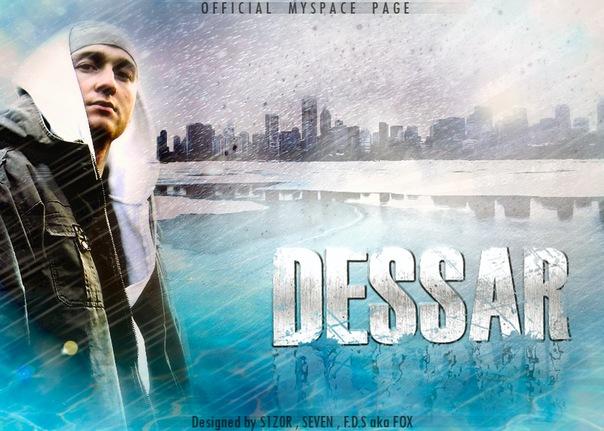 Dessar - Discography скачать торрент бесплатно.  Формат: MP3, tracks...