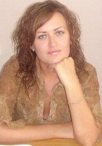 Вита Иванова, 2 августа , Харьков, id81984562