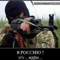 Иван Дресвянин, 24 сентября 1989, Лесосибирск, id154110062