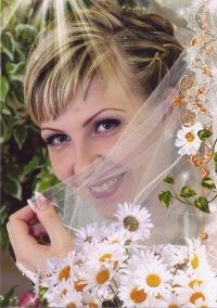 Екатерина Скрипник, 19 августа 1987, Минусинск, id105076119