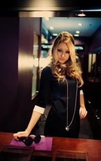 Лера Козлова, 11 августа , Москва, id114125764