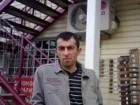 Егор Арутюнян, Сочи, id121562332