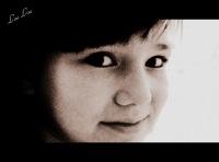 Lina Lina, 22 сентября 1993, Москва, id125566245