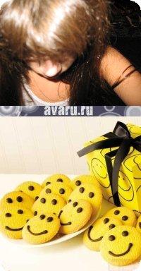 Зарина Кузнецова, 1 августа , Санкт-Петербург, id32040698