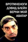 Sss Sss, 5 марта 1995, Донецк, id37458190