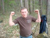 Александр Шерепитка, 24 декабря 1999, Москва, id83397661