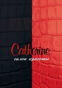 Салон красоты catherine