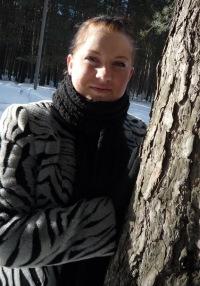 Марина Титова, 15 декабря 1988, Фокино, id116222613