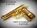 Шихкерим Касимов