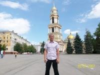 Лёха Зайцев, 1 июня , Липецк, id88719192