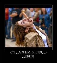 Zlatulechka Jukova, 17 марта 1993, Омск, id123169076