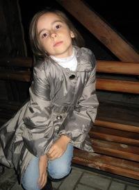 Іринка Матрунчик, 12 октября , Луцк, id162856408