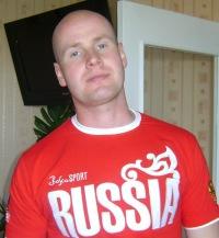 Серега Егоров, Narva