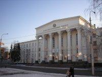 Student Bsu, 6 июня 1990, Уфа, id46503505