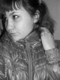 Алечка Сергеевна, 12 января , Элиста, id59386352