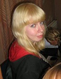 Арина Бунькина, 16 июля 1991, Москва, id90857604
