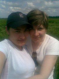 Фатима Григорьева, 12 апреля , Нальчик, id99509481