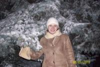 Татьяна Кузнецова, 16 мая 1995, Тольятти, id126313547