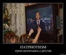 Николай Угрюмов, 22 июля 1983, Уфа, id133514813