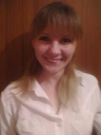 Елена Штоколова, 22 февраля 1989, Казань, id156551320
