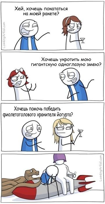 http://cs4412.vkontakte.ru/u2417190/127940539/y_38678b77.jpg