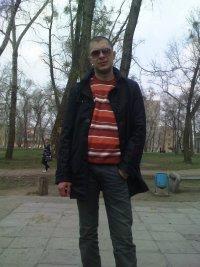 Александр Баранов, 9 ноября , Арсеньев, id36009926