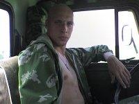 Андрей Дайлидович, 3 января 1983, Новокузнецк, id41699395