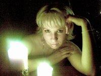 Оксана Коровченко, 17 сентября 1980, Челябинск, id4516487