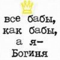 Саша Крут, 19 апреля 1993, Донецк, id60834931