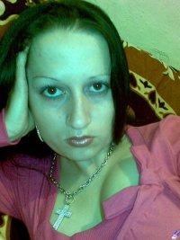 Natalia Cretu, 19 апреля , Киев, id61508945