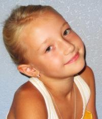 Полинка Кушнаренко, 9 июня , id84677959
