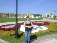 Наталья Ходакова, 10 ноября , Кондрово, id89650832