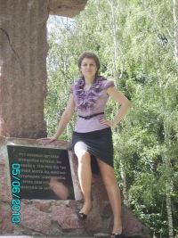 Ирина Дугина, 22 июня , Донецк, id110017378