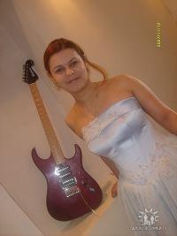 Людмила Урасова, 5 ноября , Юрга, id124246643