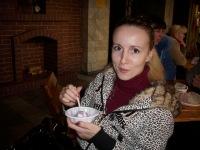 Марина Петухова(кобзова), 31 марта , Красноярск, id127297155