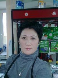 Светлана Цой, 13 февраля , Красноярск, id128247533