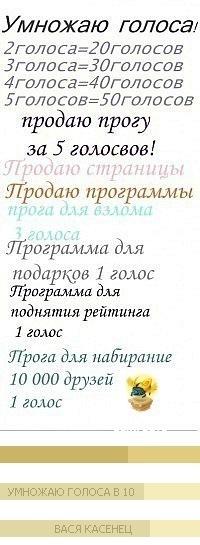 Повышение Повышение голосов, 1 марта 1989, Екатеринбург, id134124359