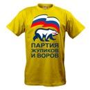 Желтая футболка : 690 rub; Зеленая футболка : 590 rub; Джинсы : 1888 rub...