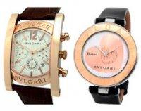 Метки: кожаные ремешки для часов мужские, продаю часы Москва...