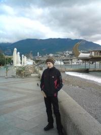 Захар Ильин, 10 марта 1997, Киев, id118458152