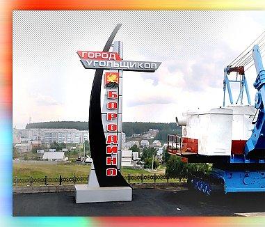 Новости слободского района кировской области сегодня