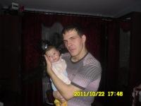 Ак Мороз, 16 сентября 1989, Краснодар, id38115745