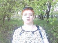 Екатерина Киселева, Истиклол