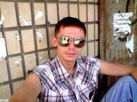 Виктор Морозов, 27 сентября , Киев, id78568654