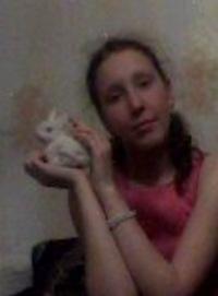 Дарья Яковенко, 14 сентября 1993, Буй, id93420596