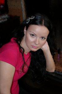 Юлия Харитонова