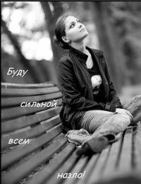 Юлия Гудзь, 25 декабря 1983, Воркута, id22468746