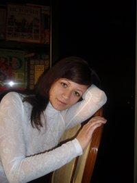 Анастасия Зайцева, 8 июня , Москва, id11010257